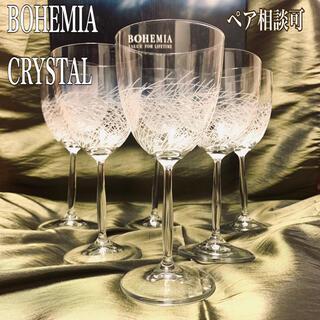ボヘミア クリスタル(BOHEMIA Cristal)のbohemia crystal ワイングラス(食器)