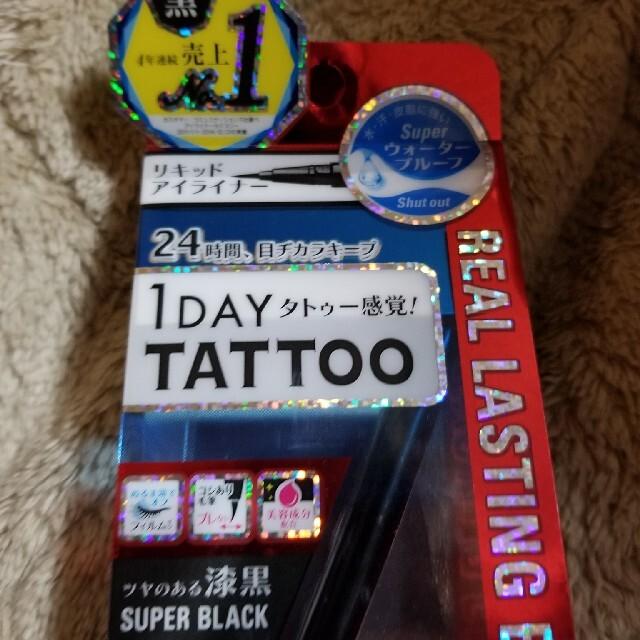 K-Palette(ケーパレット)の1DAY TATTOO コスメ/美容のベースメイク/化粧品(アイライナー)の商品写真