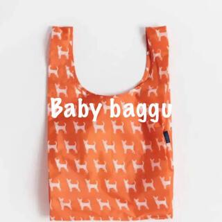 エディットフォールル(EDIT.FOR LULU)の【新品未使用】BAGGU バグー baby チワワ(エコバッグ)