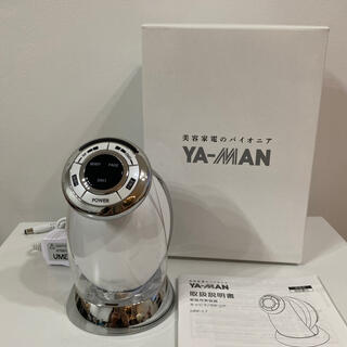 YA-MAN - キャビスパRFコア HRF-17 ホワイト
