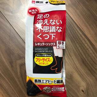 コバヤシセイヤク(小林製薬)の冬には必需品🚘桐灰🚉足の冷えない不思議な靴下🍧黒(ソックス)
