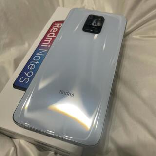 アンドロイド(ANDROID)の【美品】Redmi Note 9S Glacier White(スマートフォン本体)
