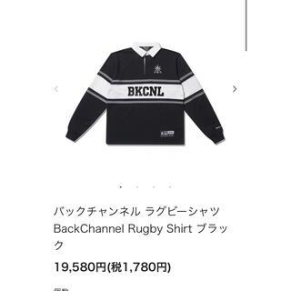 バックチャンネル(Back Channel)のBack channel ラガーシャツ トレーナー(スウェット)