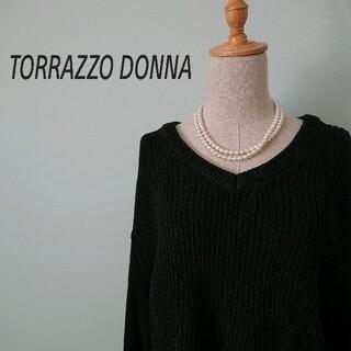 トラッゾドンナ(TORRAZZO DONNA)の春物 トラッゾドンナ Vネック ざっくり編み コットンニット  ネイビー(ニット/セーター)