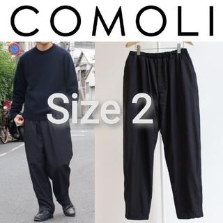 COMOLI - 新品■20AW COMOLI ナイロン トラックパンツ 2 ネイビー