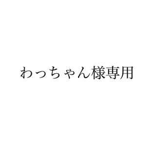 カゴメ(KAGOME)のわっちゃん様専用 スルフォラファン 6袋(その他)