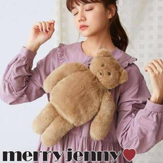 メリージェニー(merry jenny)のmerry jenny / ベア ショルダーバッグ ブラウン(ショルダーバッグ)