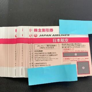 ジャル(ニホンコウクウ)(JAL(日本航空))のJAL株主優待券25枚(その他)