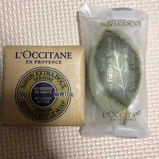 L'OCCITANE - ロクシタン石鹸×2