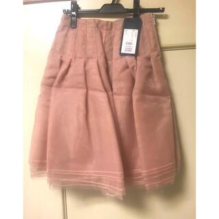ドロシーズ(DRWCYS)のドロシーズ チュールスカート(ひざ丈スカート)
