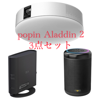 【新品未開封品】ポップインアラジン2 + ワイヤレスTVチューナー + リモレス(プロジェクター)
