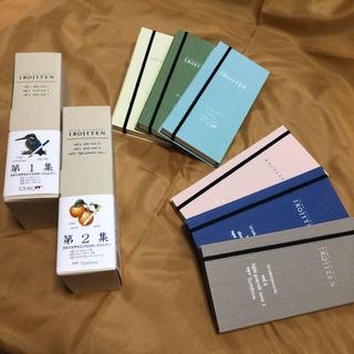 トンボエンピツ(トンボ鉛筆)の色辞典 第1集、第2集セット 色鉛筆 60本セット(色鉛筆)