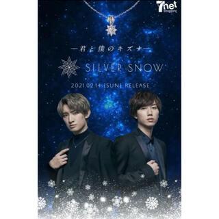 ジャニーズ(Johnny's)の【しの様 専用 2/23】SILVER SNOW シルバースノー ネックレス(ネックレス)