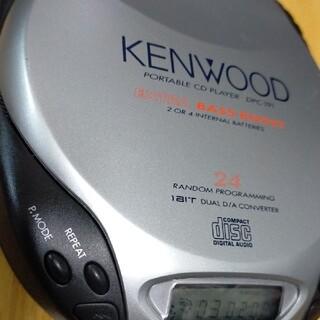 ケンウッド(KENWOOD)の(稼働品)  KENWOOD ポータブルCDプレーヤー DPC-191(ポータブルプレーヤー)