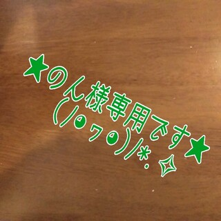 《のん様専用!》(U)(V)ひかりのくに/半袖白ポロシャツ2枚同梱(その他)