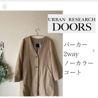 DOORS / URBAN RESEARCH - URBAN research アーバンリサーチ rosso 2way コート