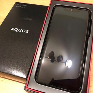 アクオス(AQUOS)の【大幅値下げ】AQUOSZERO 801SH(SIMロック解除済)(スマートフォン本体)