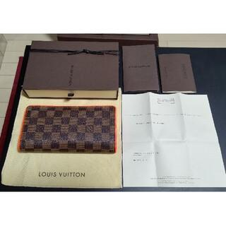 ルイヴィトン(LOUIS VUITTON)のヴィトン VUITTON 長財布 ポルトフォイユブラザ N63155 ダミエ(長財布)
