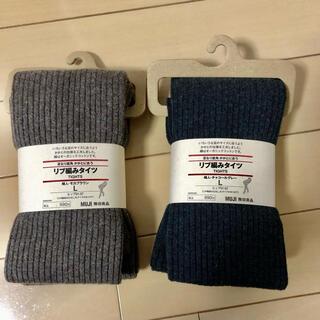 ムジルシリョウヒン(MUJI (無印良品))の新品 無印 足なり直角 かかとに合うリブ編みタイツ 2足セット(タイツ/ストッキング)