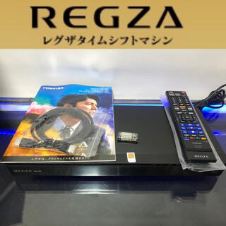 東芝 - 東芝REGZA HDD&ブルーレイレコーダー DBR-T450タイムシフトマシン