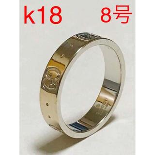 Gucci - 正規品 GUCCI グッチ K18 WG アイコン リング 18金 指輪 中古