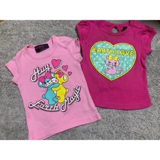 アースマジック(EARTHMAGIC)のEARYHMAGIC 《Tシャツ2枚組セット》(Tシャツ)