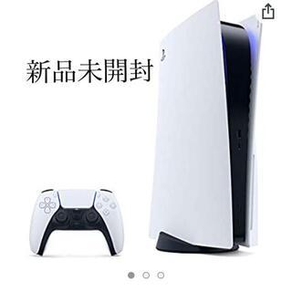 プレイステーション(PlayStation)のPlayStation5 CFI-1000A01 本体 通常版。(家庭用ゲーム機本体)