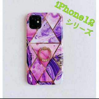 iPhone 12 シリーズ ケース リング付き マーブル柄 大理石 韓国 春(iPhoneケース)