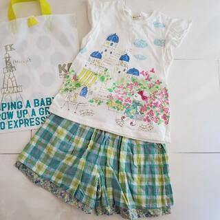ニットプランナー(KP)の美品リゾートみみちゃん120(Tシャツ/カットソー)
