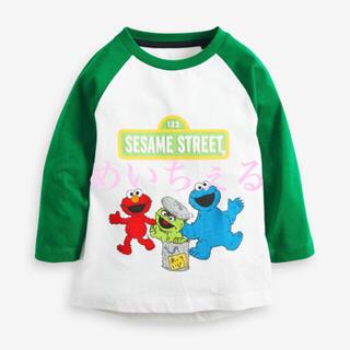 セサミストリート(SESAME STREET)の【新品】グリーン/生成り セサミストリートジャージー長袖Tシャツ(ヤンガー)(シャツ/カットソー)