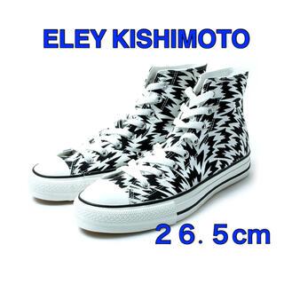 イーリーキシモト(ELEY KISHIMOTO)の希少メンズサイズ ELEY KISHIMOTO CT型スニーカーUS8 26.5(スニーカー)