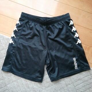カッパ(Kappa)の最終価格! KAPPA 黒色パンツ 150(ウェア)