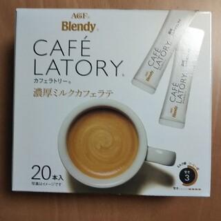 エイージーエフ(AGF)のスティックコーヒー AGF ブレンディ カフェラトリー (コーヒー)