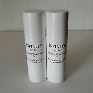インフィニティ(Infinity)のインフィニティ アドバンスト ホワイトローションXX ホワイトセラムXX(サンプル/トライアルキット)