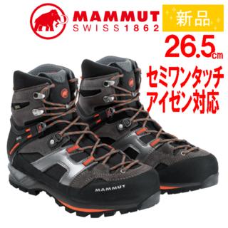 マムート(Mammut)のMammut Magic High GTX  26.5cm 登山靴(登山用品)