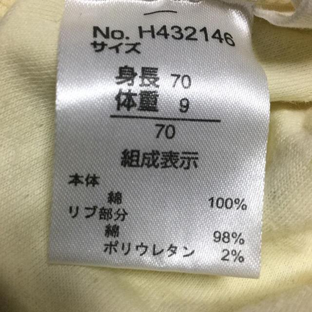 ampersand(アンパサンド)のロンパース カバーオール  ampersand   アンパサンド キッズ/ベビー/マタニティのベビー服(~85cm)(ロンパース)の商品写真