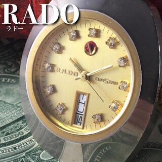 ラドー(RADO)の★国内OH済/6ヶ月保証★ラドー/自動巻き/メンズ腕時計WW1181(腕時計(アナログ))