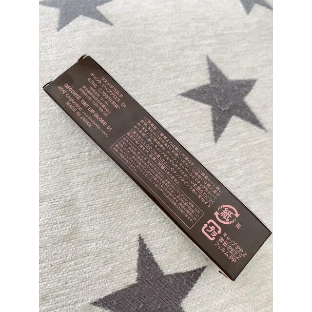 COSME DECORTE(コスメデコルテ)のコスメデコルテ ティント リップグロス 01 コスメ/美容のベースメイク/化粧品(リップグロス)の商品写真