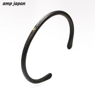 アンプジャパン(amp japan)のamp japan アンプジャパン ブラック バングル 16AO-320(バングル/リストバンド)