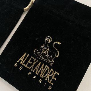 アレクサンドルドゥパリ(Alexandre de Paris)のアレクサンドル ドゥ パリ 巾着袋 1枚(その他)