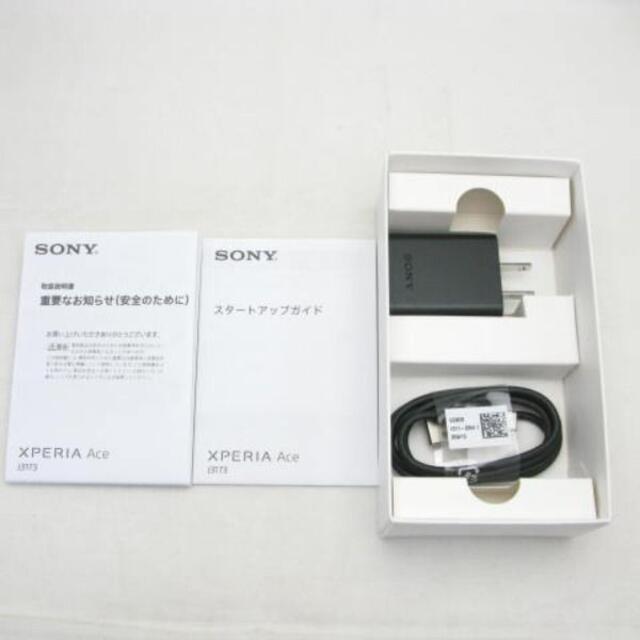 Xperia(エクスペリア)の【S】SIMフリー 楽天モバイル Xperia Ace ホワイト スマホ/家電/カメラのスマートフォン/携帯電話(スマートフォン本体)の商品写真