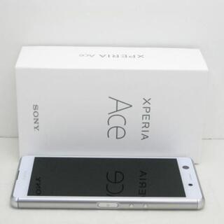 エクスペリア(Xperia)の【S】SIMフリー 楽天モバイル Xperia Ace ホワイト(スマートフォン本体)