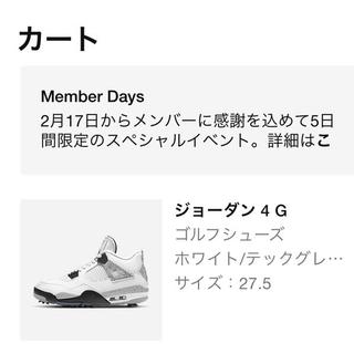 ナイキ(NIKE)の【先行販売】27.5cm ナイキ ジョーダン4 ホワイトセメント(スニーカー)