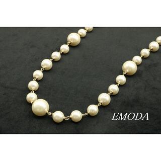 エモダ(EMODA)の【WA264】EMODA エモダ パール ビーズ ロング ネックレス (ネックレス)