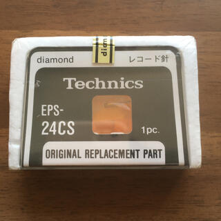 Technics EPS-14CS レコード針(レコード針)