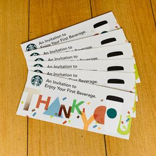 スターバックスコーヒー(Starbucks Coffee)のスターバックス ドリンクチケット 6枚 (フード/ドリンク券)