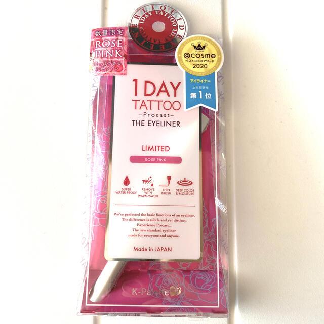 K-Palette(ケーパレット)の1DAY TATTOO プロキャスト ザ・アイライナー ローズピンク コスメ/美容のベースメイク/化粧品(アイライナー)の商品写真