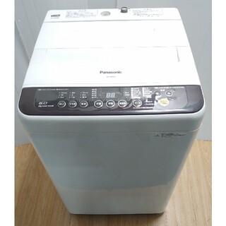 Panasonic - 洗濯機 パナソニック ブラウン 6キロ お湯取りホース