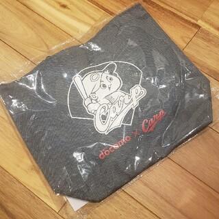 広島東洋カープ - 広島カープ docomo コラボ トートバッグ 非売品