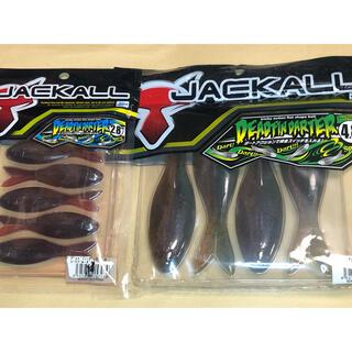 ジャッカル(JACKALL)のジャッカル デッドフィンダーター 2袋セット(ルアー用品)